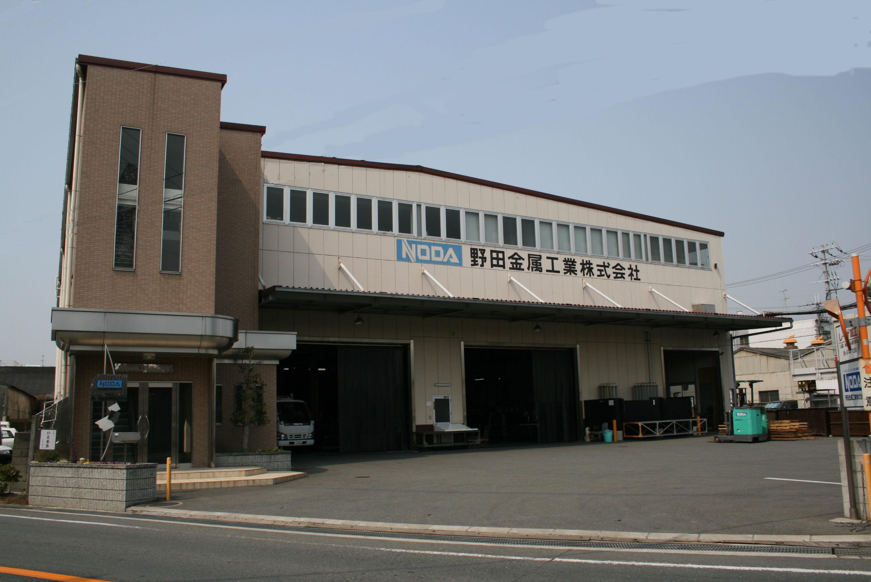 野田金属会社全景.jpg
