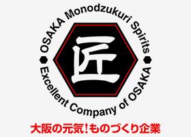 上野鉄工所(匠).jpg