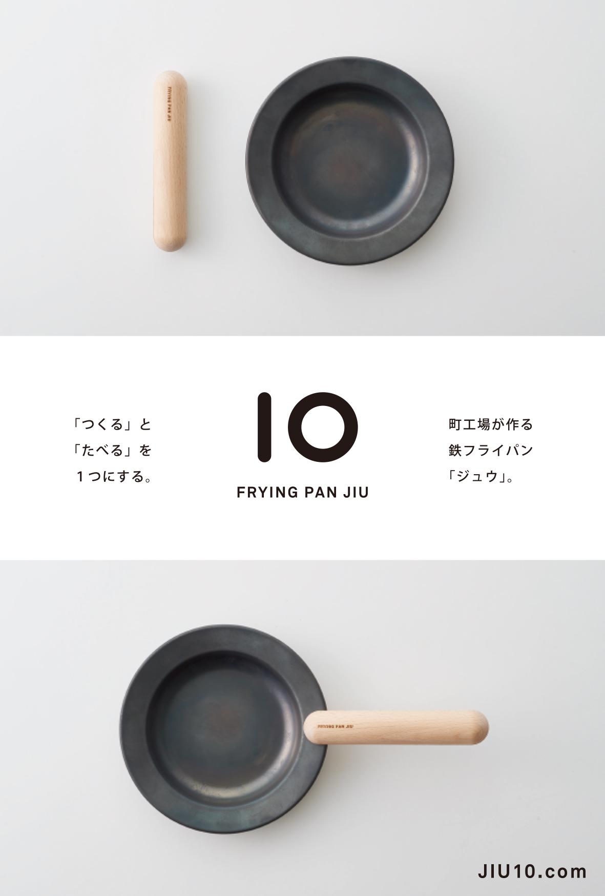 藤田金属商品画像3.jpg