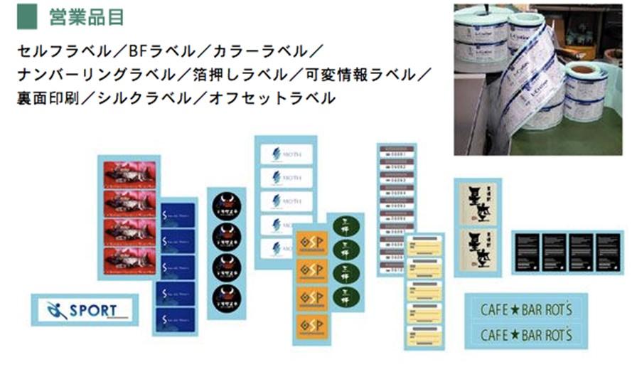 谷口シール2.jpg