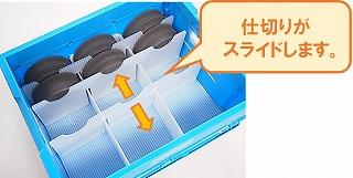 スライドパーテーション.jpg