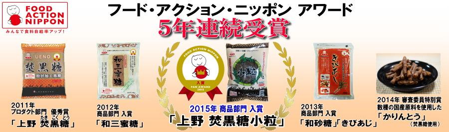 award kotubu.jpg