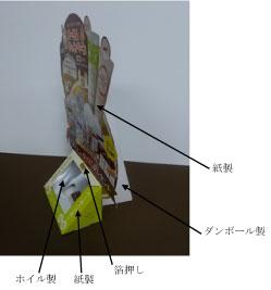 複合型②.jpg
